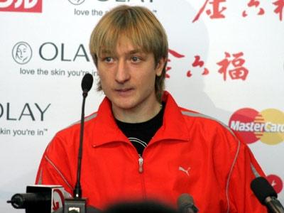 Евгений плющенко гомосексуалист